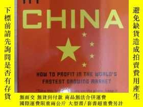 二手書博民逛書店Doing罕見Business In China: How to