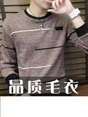 毛衣男士毛衣加絨加厚潮流秋冬季韓版新款線衣男裝長袖打底針織衫伊芙莎旗艦店