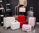復古小型行李箱男女拉桿箱韓版旅行箱萬向輪密碼箱18寸登機箱迷你QM『櫻花小屋』