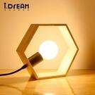 臥室床頭燈間約現代藝術溫馨暖光燈實木書桌客廳個性裝飾創意臺燈
