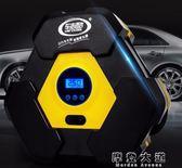 車載充氣泵12v電動便攜式小轎車打氣筒多功能igo「摩登大道」