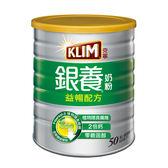 克寧銀養奶粉益暢配方750g【愛買】