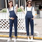 【新年鉅惠】孕婦夏裝牛仔背帶褲套裝時尚款新款褲子薄款春秋裝長褲