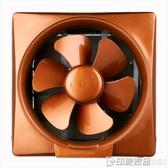 220V 永生10寸換氣扇排氣扇窗式排風扇廚房油煙機衛生間抽風機家用 印象家品旗艦店