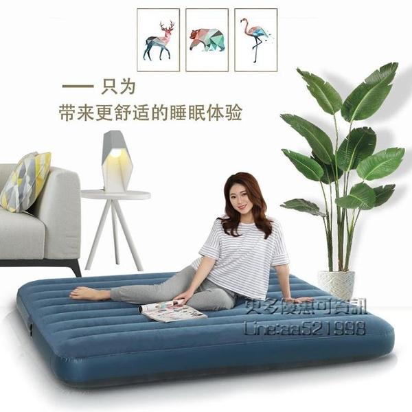 家用雙人充氣床墊 三人加寬加厚氣墊床戶外單人摺疊床露營墊【果果新品】
