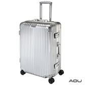 AOU 絕美時尚系列 25吋全面強化德國PC材料專利行李箱 (時尚灰) 90-025B