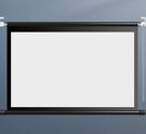 投影幕布 家用手拉投影儀幕布高清壁掛幕布投影機幕布貼墻TW【快速出貨八折鉅惠】