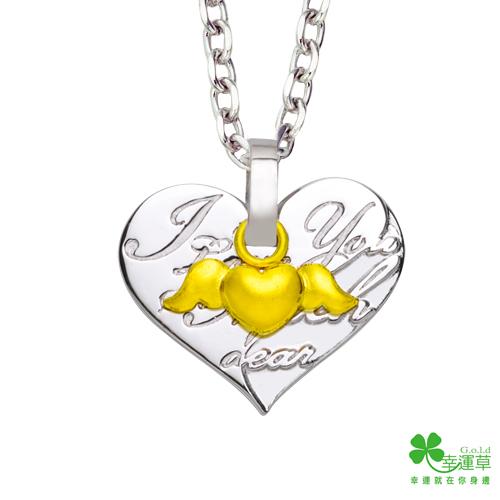 幸運草金飾 澎湃 黃金/純銀墜子-女 送項鍊