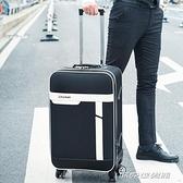 行李箱竹貂牛津布男皮箱拉桿箱萬向輪旅行箱包大容量商務密碼箱子 傑克型男館
