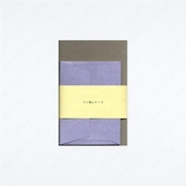 AJIGAMI LETTERS/COCOA ASAMURASAKI 迷你信紙信封組【Yamamoto Paper】