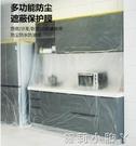 家用一次性防塵膜家具塑料保護膜沙發床墊防灰塵保護罩裝修遮蓋布 蘿莉新品