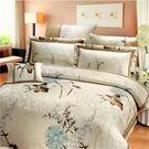 琉璃花影 60支棉尊爵七件組-6x7呎雙人特大-鋪棉床罩組[諾貝達莫卡利]-R6607-L