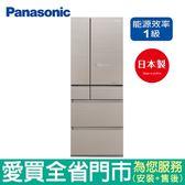 Panasonic國際600L六門玻璃變頻冰箱NR-F604HX-N1含配送到府+標準安裝【愛買】
