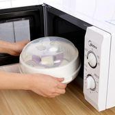 雙層微波爐專用蒸籠帶蓋蒸盒飯菜饅頭餃子加熱盒塑料蒸器蒸鍋 夢幻衣都