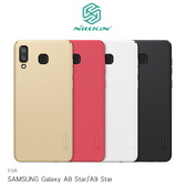 Samsung Galaxy A8 Star / A9 Star NILLKIN 超級護盾 硬殼 抗指紋 背蓋 磨砂殼 保護殼 手機殼 背殼 殼