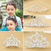 兒童髮夾兒童頭飾皇冠發夾發箍公主水鉆頭箍韓國女童發卡寶寶王冠發梳插梳 童趣屋