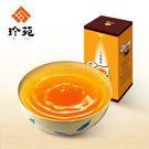 珍苑.蒸雞精(7包/盒)﹍愛食網