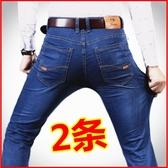 春季新款男士牛仔褲男彈力直筒寬鬆潮流商務休閒男褲大碼長褲子 浪漫西街