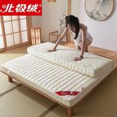 床墊1.5m1.8m床雙人榻榻米褥子1.2米加厚海綿墊被單人宿舍軟墊子 韓語空間 YTL