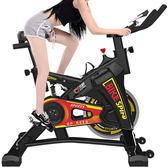 動感單車健身車室內自行車塑身腳踏運動車健身房健身器材MJBL