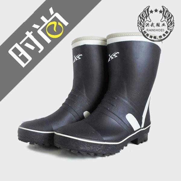 洪武釣魚鞋短靴 男款防滑防水釘底磯釣鞋 春夏季戶外雨鞋垂釣用品