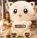 玩偶熊 貓咪布玩偶娃娃可愛床上抱抱熊公仔大號特大睡覺抱枕女孩TW【快速出貨八折鉅惠】