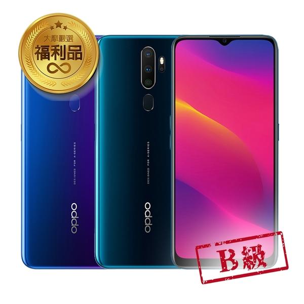 【福利品】OPPO A5 2020 (4/64G) 星雲紫/湖光綠 贈保護殼+保護貼 展示機 智慧型手機 二手機