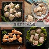 【雞雞叫】舒肥雞胸肉(任選口味) 4入組(160g/包) - 含運價