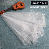 頭紗女新娘韓式簡約結婚婚紗頭紗