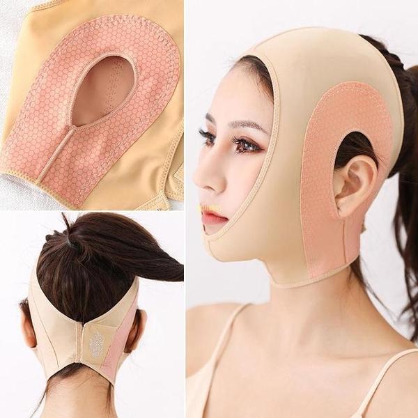 瘦臉神器小v臉家用面部提拉緊致睡眠面雕面膜雙下巴塑形面罩繃帶 快速出貨