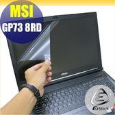 【Ezstick】MSI GP73 8RD 靜電式筆電LCD液晶螢幕貼 (可選鏡面或霧面)