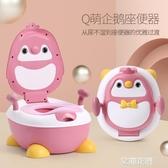 寶寶坐便器兒童馬桶女寶專用訓練男孩嬰兒便盆幼孩尿盆小孩蹲便器QM『艾麗花園』