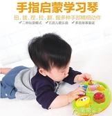 兒童電子琴-匯樂927啟蒙手指琴益智學習兒童電子琴6-12個月嬰兒寶寶音樂玩具 花間公主
