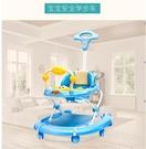 嬰兒學步車6/7-18個月多功能防側翻...
