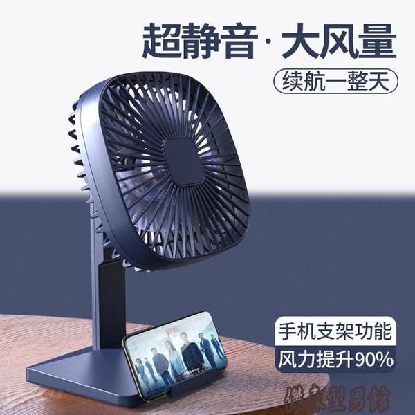 大風量桌面臺式風扇小型學生USB宿舍辦公室車載空調電風扇超靜音家用可充電迷你 傑森型男館