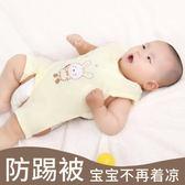 寶寶純棉肚兜兜衣嬰兒背心式連腿連腳護肚圍兒童加厚睡覺秋冬季【免運+滿千折百】