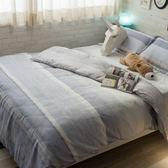 天絲床組 魅影  QPM4雙人加大鋪棉床包鋪棉兩用被四件組(40支) 100%天絲 棉床本舖