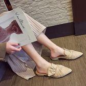 2019新款時尚拖鞋女外穿春季韓版個性包頭半拖百搭尖頭平底穆勒鞋【新品上新】