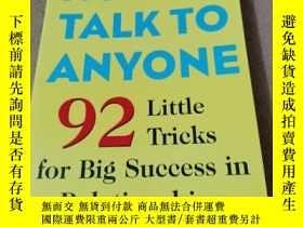二手書博民逛書店HOW罕見TO TALK TO ANYONEY278641 看圖