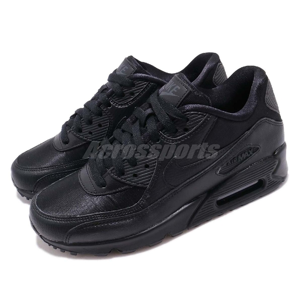 【海外限定】Nike 復古慢跑鞋 Wmns Air Max 90 黑 全黑 氣墊 運動鞋 基本款 女鞋【PUMP306】325213-057