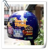 兒童安全帽,卡通安全帽,822,波力#1藍~附安全鏡片