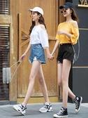 牛仔短褲 牛仔短褲女超高腰年夏季白色寬鬆顯瘦黑色a字破洞五分潮 韓流時裳