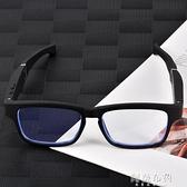 藍芽眼鏡 平光眼鏡式藍芽耳機 骨傳導 音樂通話鏡智慧無線運動藍芽耳機 阿薩布魯