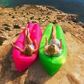 ♚MY COLOR♚便攜快速充氣床 睡袋 懶人 沙發 海邊 海灘 戶外 野餐 露營 摺疊 似Lamzac 【I16】