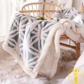 毛毯被子雙層加厚冬季保暖單人蓋毯珊瑚絨毯子法蘭絨墊【雲木雜貨】