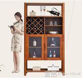 紅酒櫃實木酒櫃雙門紅酒櫃子家用歐式新中式餐廳客廳現代簡約隔斷餐邊櫃 Igo免運