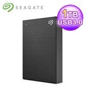 【SEAGATE 希捷】Backup Plus Slim 1TB USB3.0 2.5吋行動硬碟 極致黑