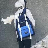 後背包 超大容量雙肩包時尚韓版新款撞色書包大港風原宿背包男LB20341【123休閒館】