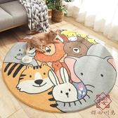 卡通圓形地毯臥室可愛床邊墊加厚兒童地墊房間地毯【櫻田川島】