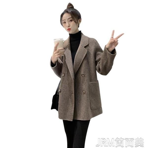 毛呢外套秋冬新款韓版外套女中長款寬鬆小個子咖啡色呢子大衣 快速出貨